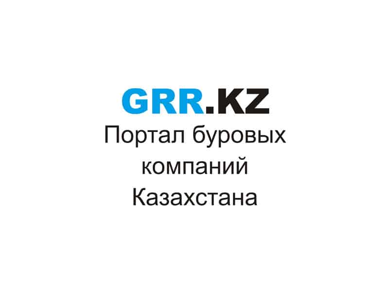 Нуртау экспедиция.kz